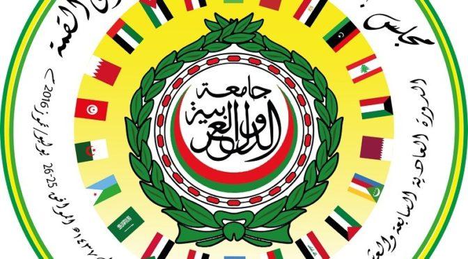 Президент Йемена обсудил с посланником ООН перспективы мирного урегулирования в Йемене