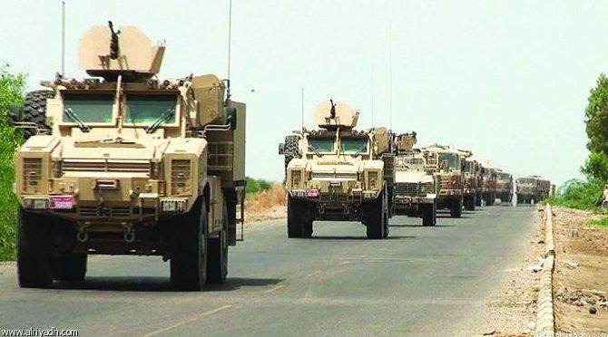 Командование коалиции: мы не проводим блокаду, либо экономическую изоляцию территории Йемена