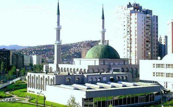 Министр по делам Ислама возглавил заседание попечительского совета Культурного центра им.Короля Фахда в Сараево
