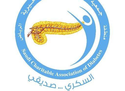 Благотоворительное общество по помощи больным сахарным диабетом шестой год подряд участвует в мероприятиях, проводимых муниципалитетом г.Эр-Рияд