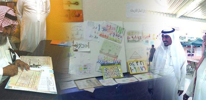 В провинции Баха начали работу центры всеобщего образования и грамотности для 1000 учащихся