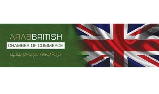 Британская газета: Саудия готовится приобрести 48 истребителей Typhoon