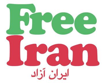 Глава иранской оппозиции: необходимо падение диктатуры мулл, разрушающей регион