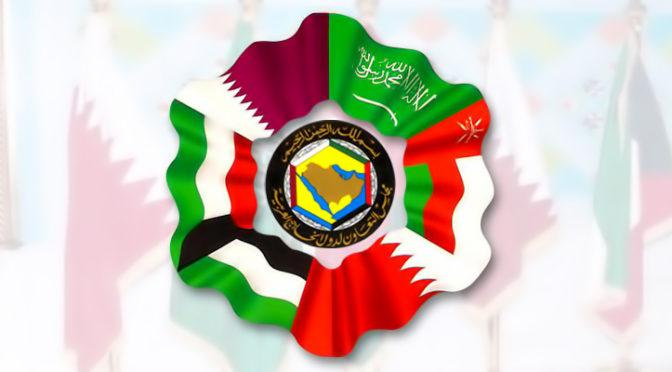 Министры иностранных дел государств-членов Совета сотрудничества арабских государств Персидского залива совместно с министром иностранных дел России обсудили пути укрепления сотрудничества, а также региональные и глобальные проблемы