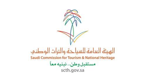 Живописный фотоснимок столицы Королевства Саудовская Аравия г.Эр-Рияд, опубликованный Главным Комитетом по туризму и национальному наследию
