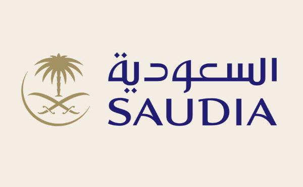 Саудийские авиалинии отмечают поступление первого самолёта Airbus A330 для местного применения