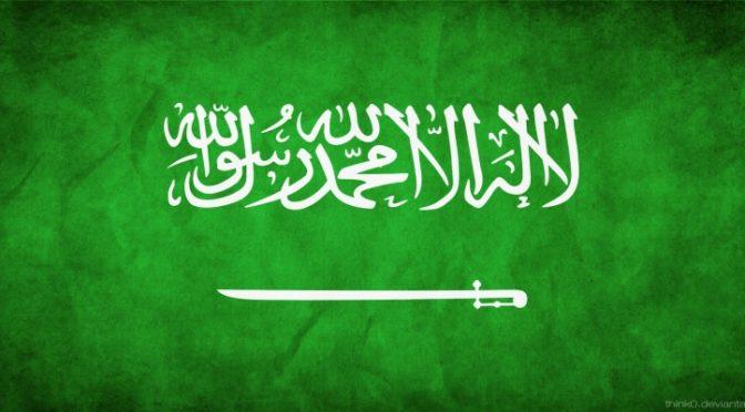 Наследный принц с саудийскими студентами в США