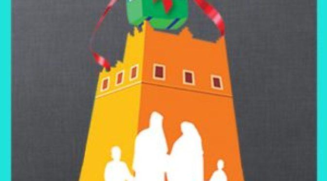 В среду стартуют мероприятия и программа фестиваля покупок в Абхе