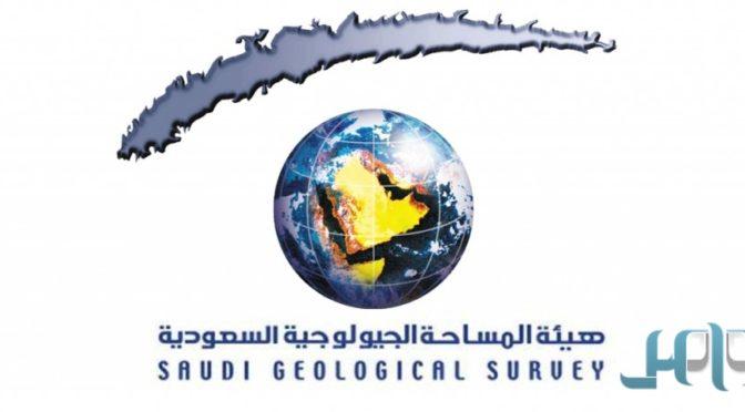 Министр окружающей среды, начальник метеорологического комитета и организации по опреснению воды посетили Комитет по геологии
