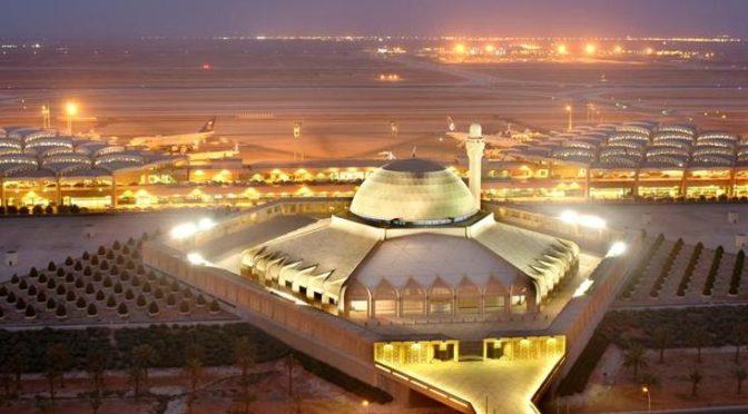 Пятый терминал аэропорта Эр-Рияда благодаря технически совершенному устройству способен обслужить в течении года 12 млн.пассажиров