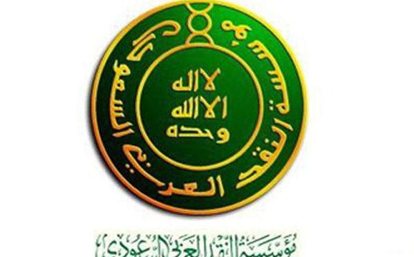 Саудийский валютный фонд: обменный курс саудийского риала по отношению к доллару Сша является фиксированным