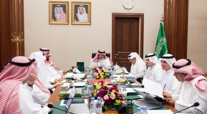 Его Высочество наследный принц возглавил заседание Совета по вопросам политики и безопасности