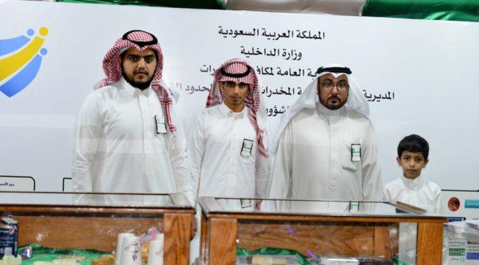 Комитет по борьбе с незаконным оборотов наркотиков Северной пограничной провинции принял участие в летнем фестивале  Аръар-37