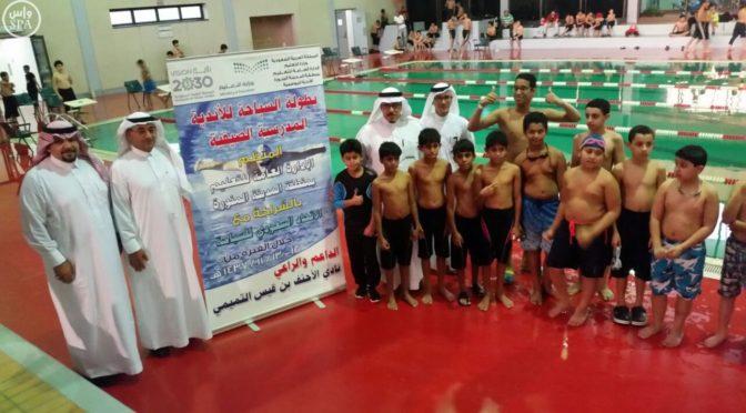 Окончился чемпионат по плаванию в клубе Ахнафа бин Кайс аль-Моусуми в Лучезарной Медине