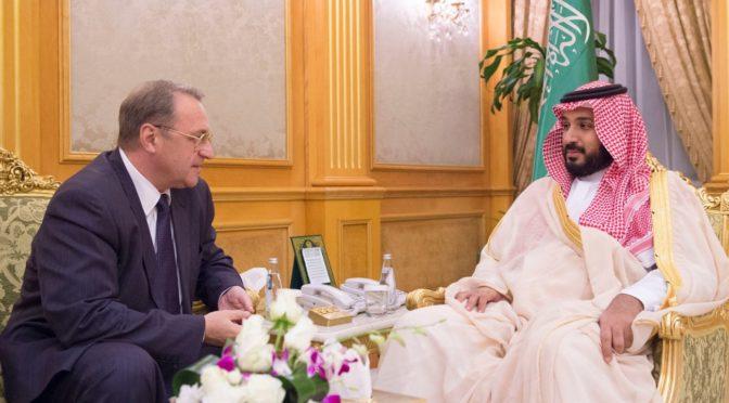 Заместитель наследного принца обсудил с специальным посланником президента России двустронние отношения и проблемы региона