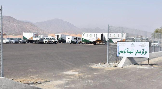 Министерство здравоохранения Таифа: 8 придорожных центров для обслуживания паломников ведут работу в круглосуточном режиме