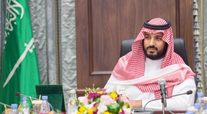 Совет по делам экономики провёл заседание под председательством заместителя наследного принца