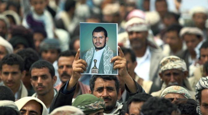Хусииты обливают кислотой тела павших мученников армии Йемена и используют тела павших солдат противника как мишени при стрельбе