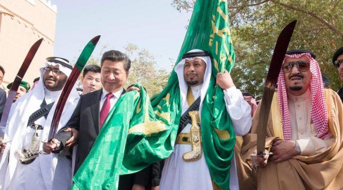 Отношения между Королевством и Китайской республикой