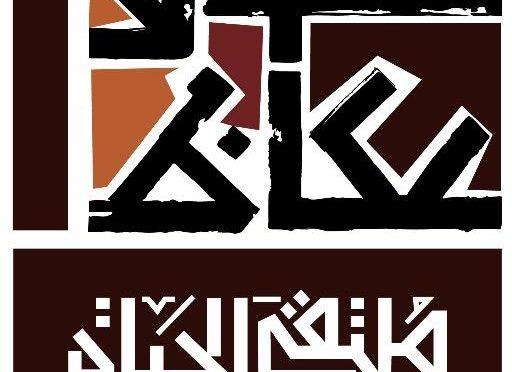 22 поделок первого студенческого сезонного клуба провинции Благородной Мекки были представлены на фестивале «Рынок Указ»