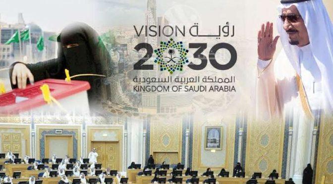 Министр культуры и СМИ доктор Адил аль-Тарифи: открывается первый саудийский комплекс по изданию медийной продукции