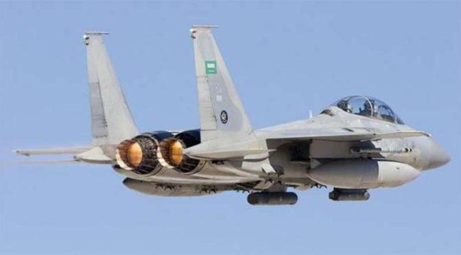 Самолёты коалиции разрушили  огромные дворцы экс-президента Салеха в муниципалитете Санхан