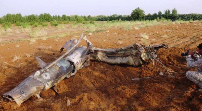 Фотоотчёт портала «Сабк» о останках хусиитской ракеты, сбитов Королевскими ПВО