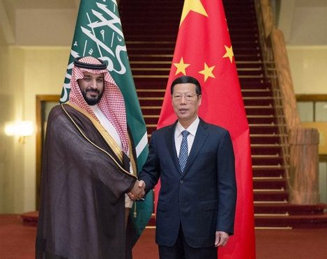 Заместитель наследного принца встретился с заместителем  премьер-министра КНР