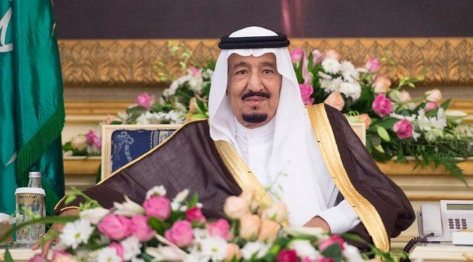 Служитель Двух Святынь принял принцев, шейхов и группу подданных