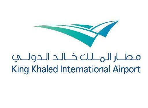 Обслуживание всех внутренних рейсов саудийских авиалиний аэропорта им.Короля Халида перенесено в 5 терминал