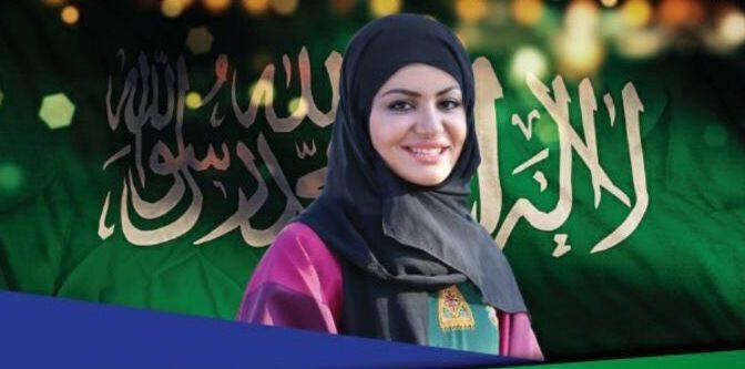 Саудийская спортсменка Кариман Абу Джидайл стала событием на  олимпиаде в Рио в 2016г.