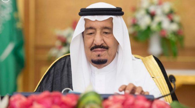 Служитель Двух Святынь принял Их Королевских Высочеств принцев, Их Честь учёных, министров и группу подданных