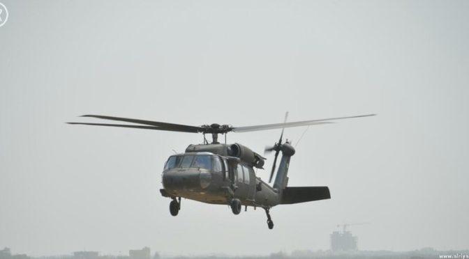 Боевой вертолёт «Апач» — ужас хусиитов