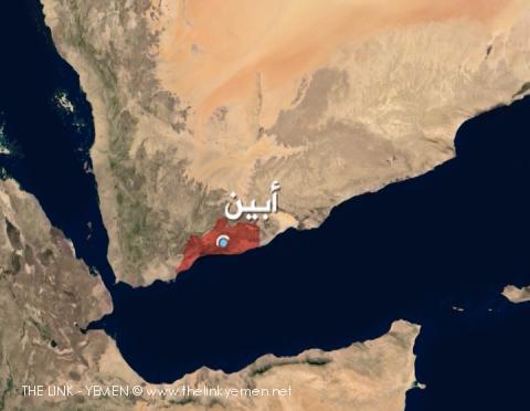 Армия Йемена объявила о взятии под контроль 80% провинции Абъян