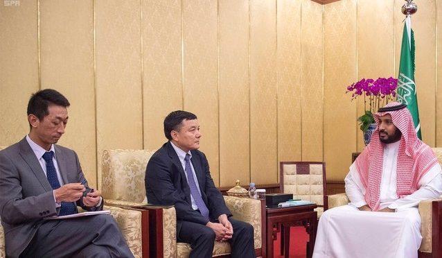 Заместитель наследного принца рассмотрел с китайскими банками инвестиционные возможности в Королевстве