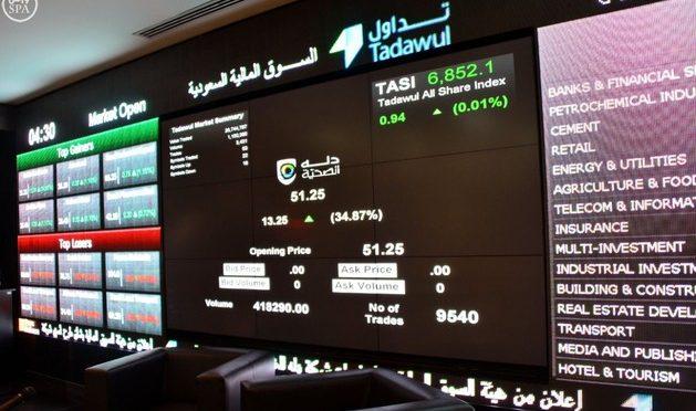 Саудийский фондовый рынок зафиксировал снижение до 5976 пунктов