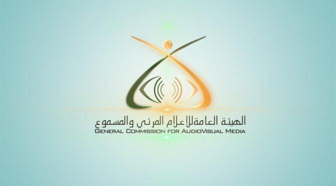 Комиссия по телевидению и радиовещанию принимает участие в фестивале «Рынок