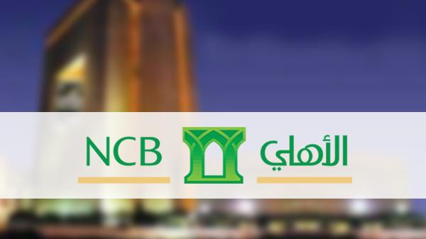Национальный коммерческий банк подтвердил завершение бюджета с дефицитом в 311 млрд. риалов