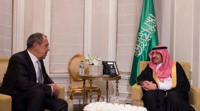 Его Высочество наследный принц встретился с министром иностранных дел России