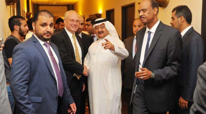 Посольство Королевства в США отпразновало Благословенный Ид аль-Адха