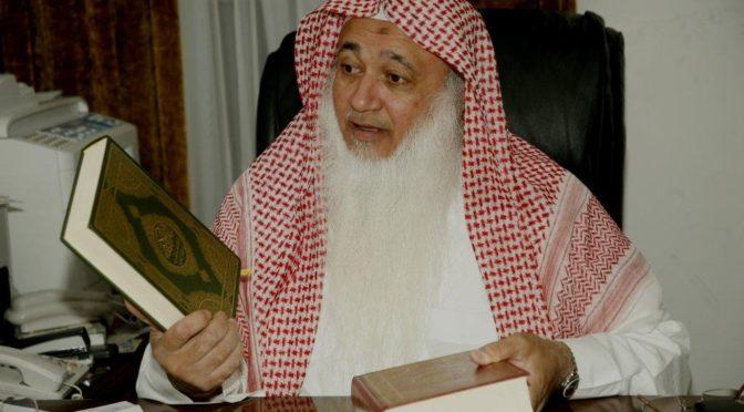 Роздано 1.4 млн. экземпляров Мусхафа как подарок Короля паломникам, покидающим Королевство