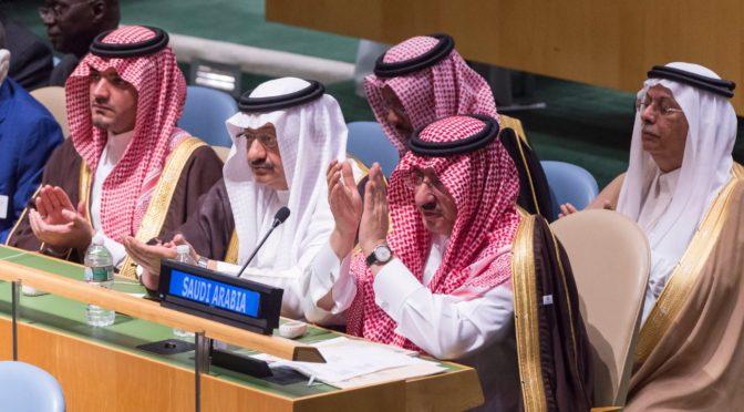 Начала работу очередная 71-ая ежегодная сессия Генеральной Асамблеи ООН