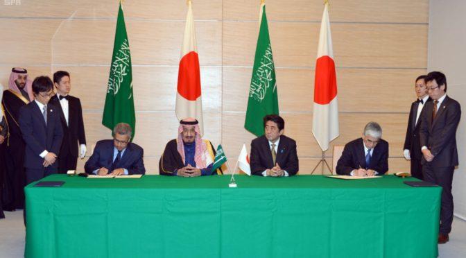 Саудийско-японские отношения … качественный скачок и устойчивое развитие на протяжении 60 лет.