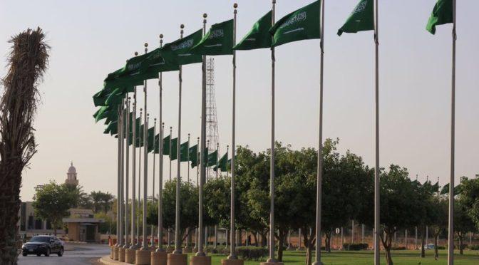 Знамёна Королевства реют в Эр-Рияде
