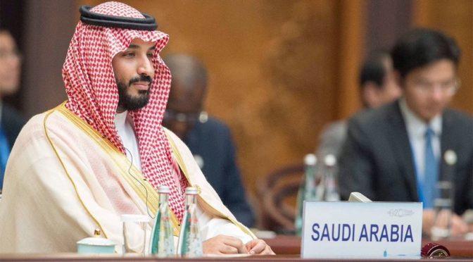 Мухаммад бин Салман на саммите в Китае