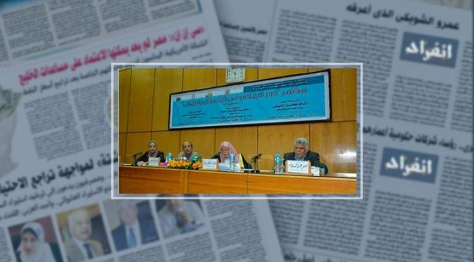 Международная конференция о роли СМИ в противодействии терроризму требует развития арабоязычного интернет-контента
