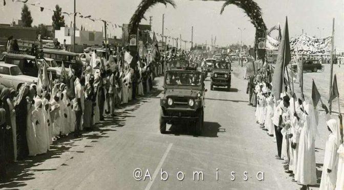 Табук 44 года назад радовался визиту Короля Фейсала на 44-ую годовщину Дня Отечества
