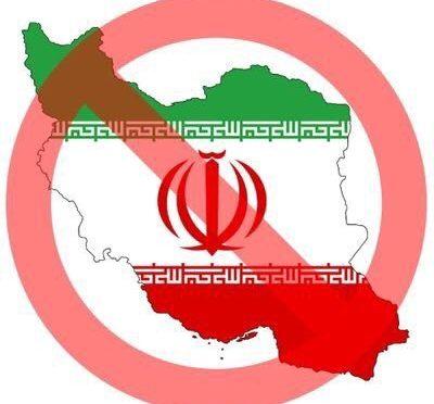 Муфтий Мавритании призвал разорвать отношения с Ираном дабы пресечь экспансию сефевидов