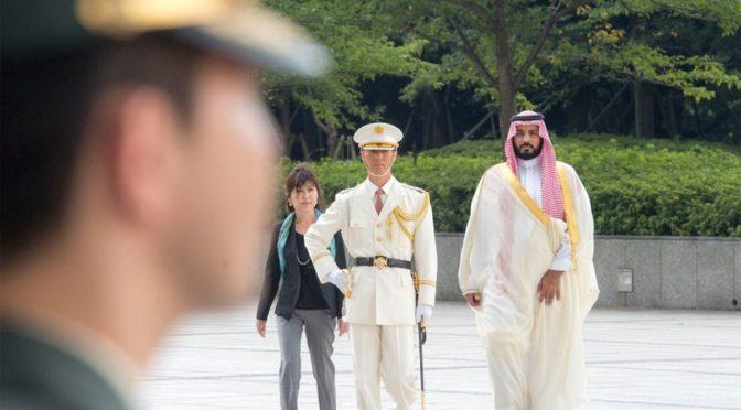 Королевство и Япония подписали меморандум о взаимопонимании в оборонной сфере