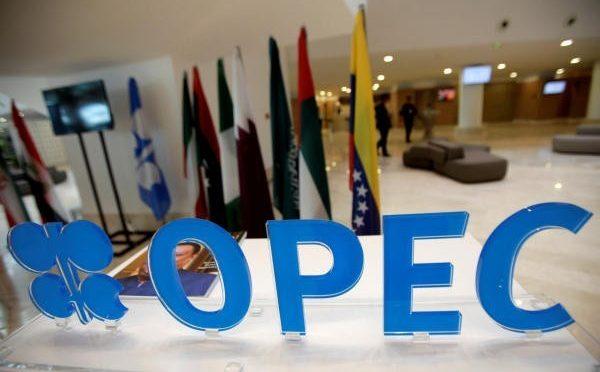 ОПЕК впервые после 2008г. достигло соглашения о снижении добычи нефти